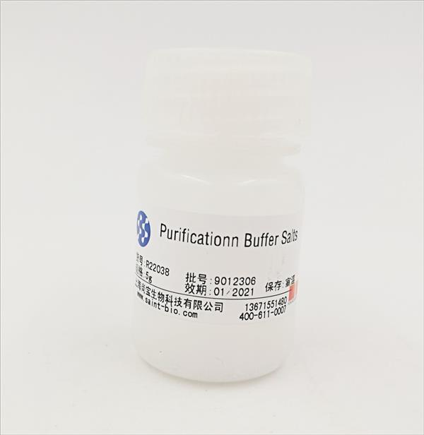 Purification Buffer Salts